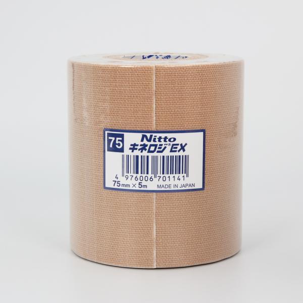 キネシオテープ ニトリート テーピング キネロジEX 撥水タイプ NKEX75 75mm幅×5m 1巻