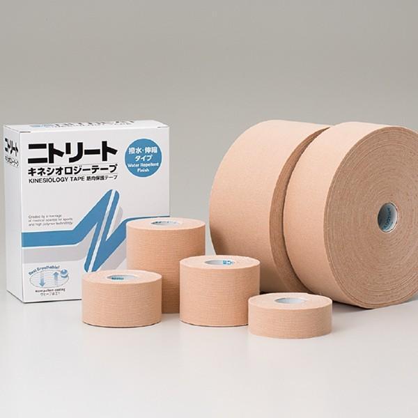 キネシオテープ ニトリート テーピング 撥水タイプ NKH37 NKH50 NKH75 NKH50L