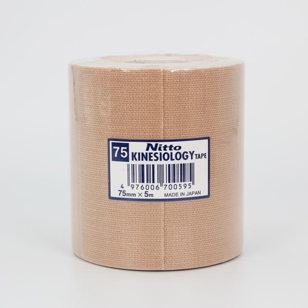 キネシオテープ ニトリート テーピング 撥水タイプ NKH75 75mm幅×5m 1巻