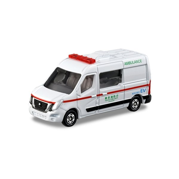 タカラトミー No.44 日産 NV400 EV救急車(箱)