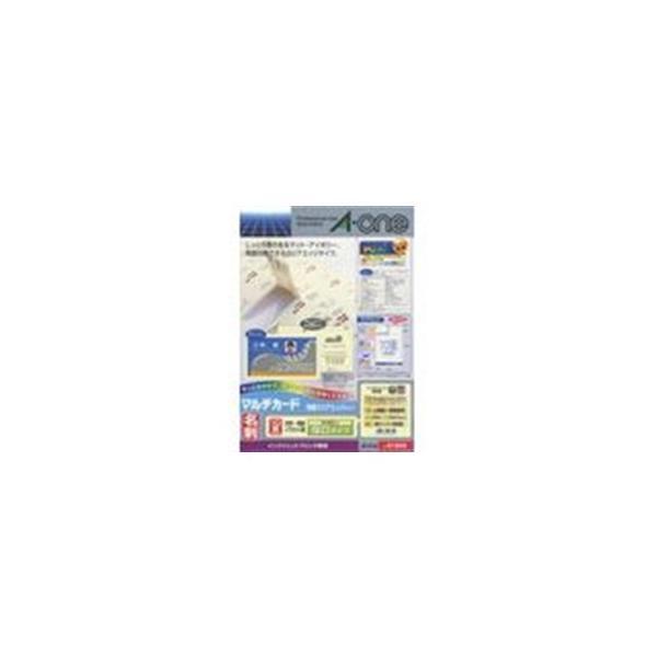 エーワン 51832 マルチカード 名刺サイズ(インクジェットプリンタ専用/染料インク用/クリアエッジ/厚口/アイボリー/A4/1シート10面/50枚入)