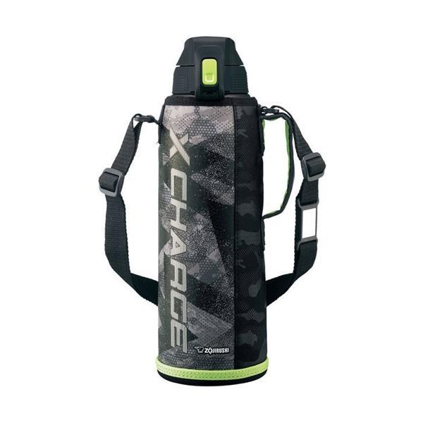 象印 SD-FB15-HG ステンレスクールボトル ライムグレー