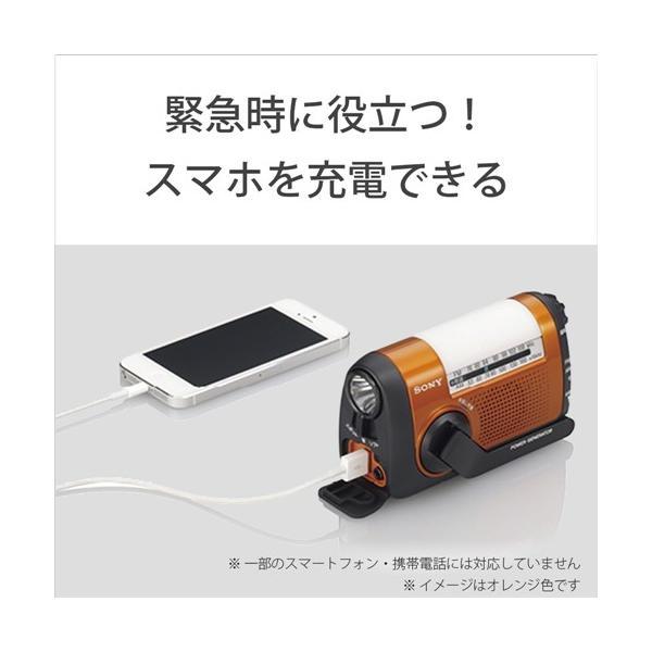 ソニー ICF-B09 W 手回し充電ラジオ(ホワイト)|best-tecc|02