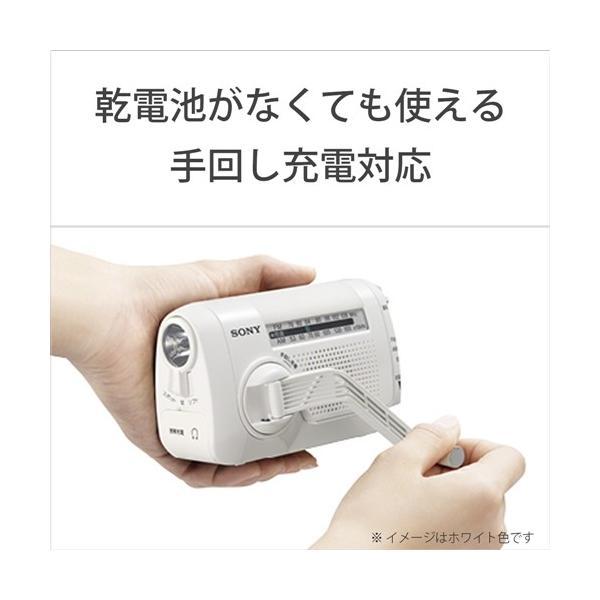 ソニー ICF-B09 W 手回し充電ラジオ(ホワイト)|best-tecc|03