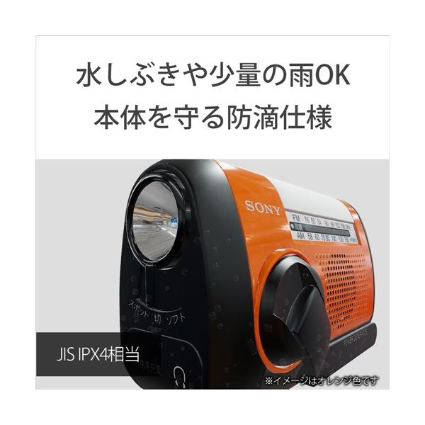 ソニー ICF-B09 W 手回し充電ラジオ(ホワイト)|best-tecc|04