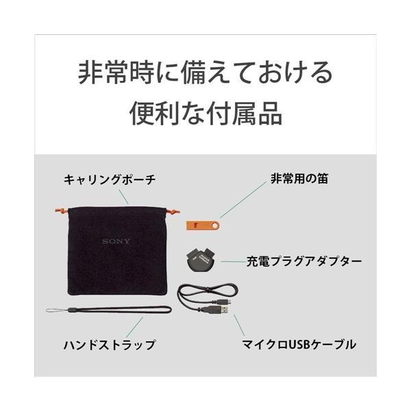 ソニー ICF-B09 W 手回し充電ラジオ(ホワイト)|best-tecc|05