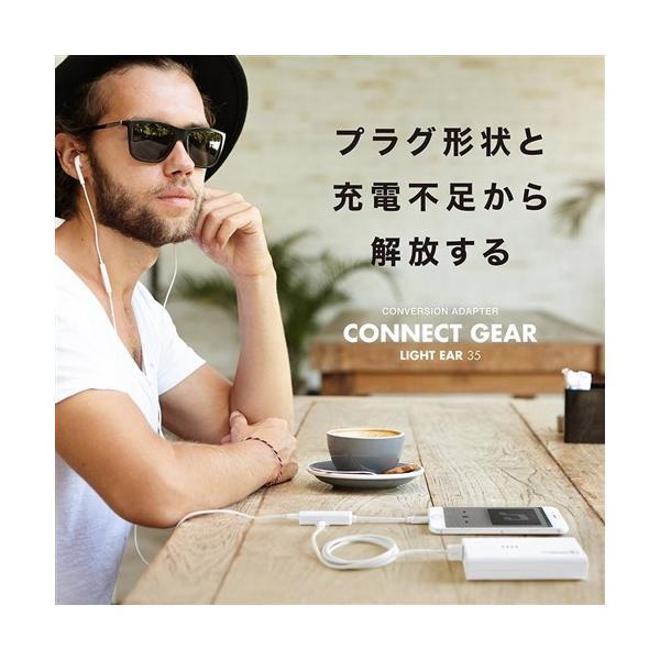 KYOHAYAJKEY35LiPhoneイヤホン変換アダプタライトニング3.5mmイヤホンジャック+充電ポート音楽 生しながら充