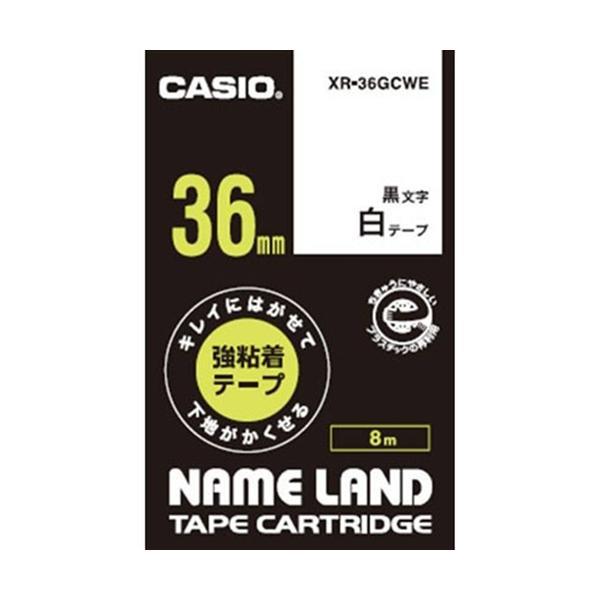 カシオ XR-36GCWE キレイにはがせて下地がかくせる強粘着テープ ネームランド用 白地テープ/黒文字 36.0mm