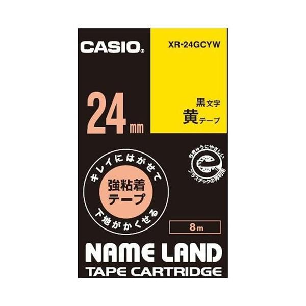 カシオ XR-24GCYW ネームランド用強粘着テープ(黄/黒文字/24mm幅)