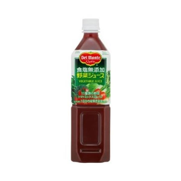 デルモンテ 食塩無添加 野菜ジュース 900g×12本 PET