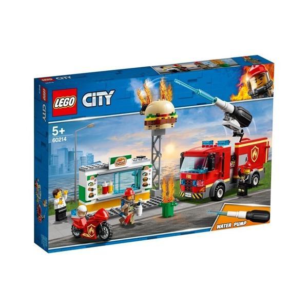 レゴジャパンレゴシティ60214ハンバーガーショップの火事