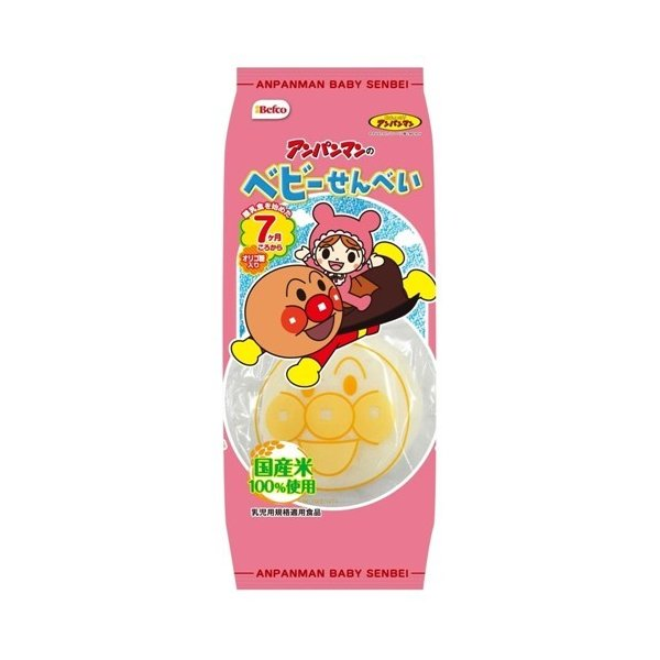 栗山米菓 アンパンマンのベビーせんべい 2枚×7袋