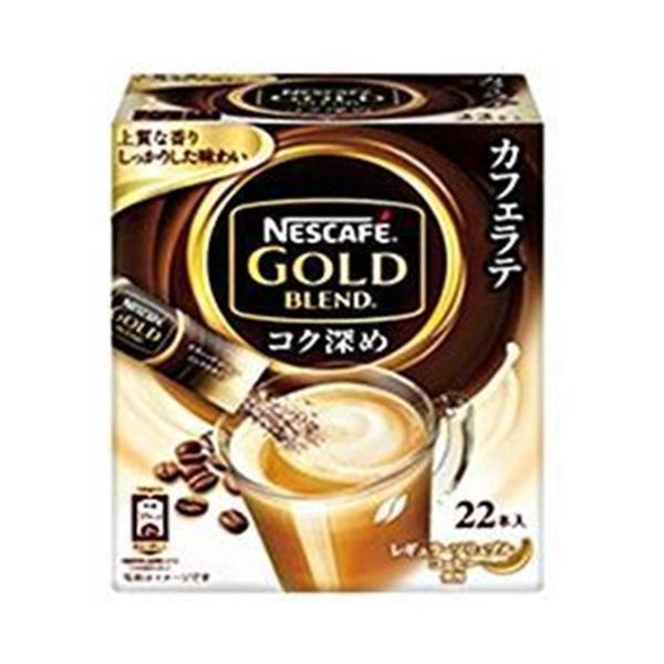 ネスレ日本 ゴールドブレンド コク深め STコーヒー 22本入り