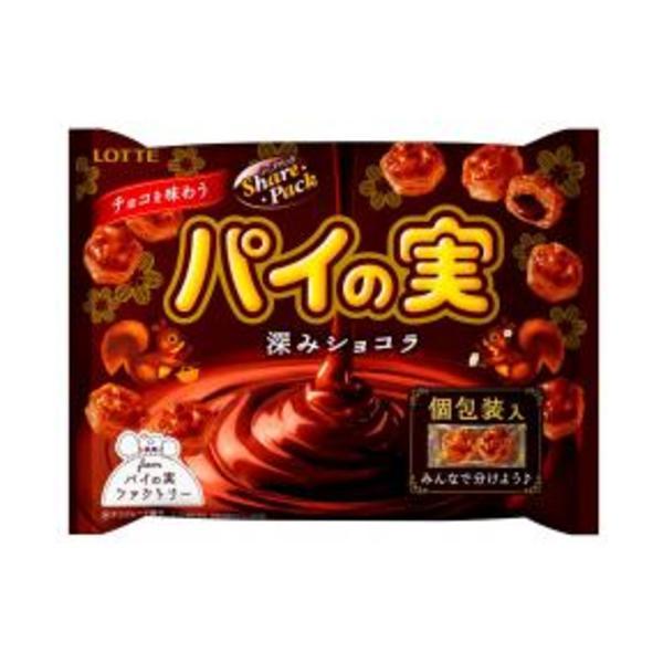チョコを味わうパイの実 シェアパック 深みショコラ