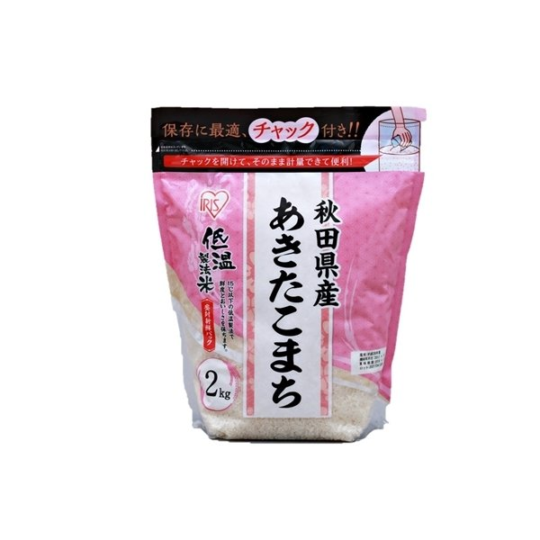 アイリスフーズ 低温製法米 秋田県産あきたこまち 2kg