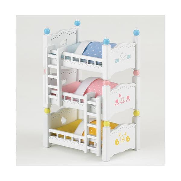 シルバニアファミリー 赤ちゃん三段ベッド カ-213