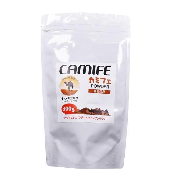 カミフェ ラクダのミルク&コラーゲン 300g お腹が緩くなりにくい栄養満点ミルク 送料無料 くらしの応援クーポン best-value