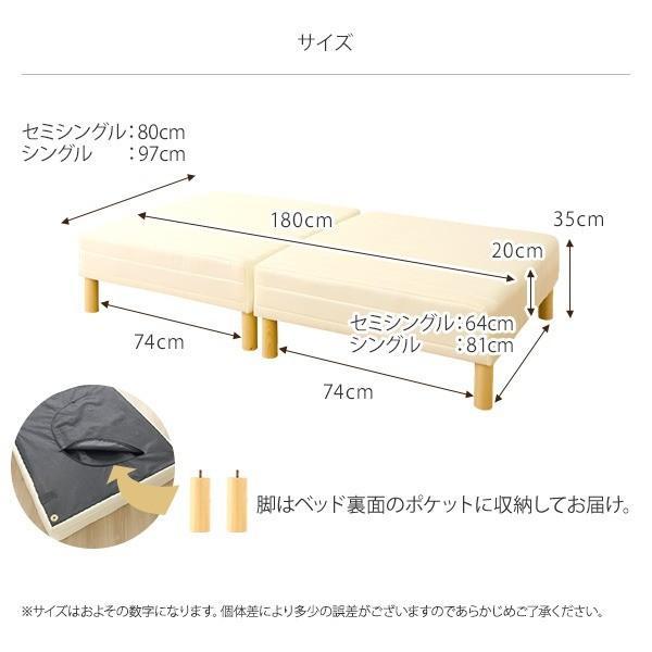 ショート丈 脚付きマットレスベッド 脚15cm セミシングル 3ゾーン構造(ポケットコイル使用) 『スリープゾーン ミニ』 アイボリー 分割式 〔1年保証〕 送料無料|best-value|06