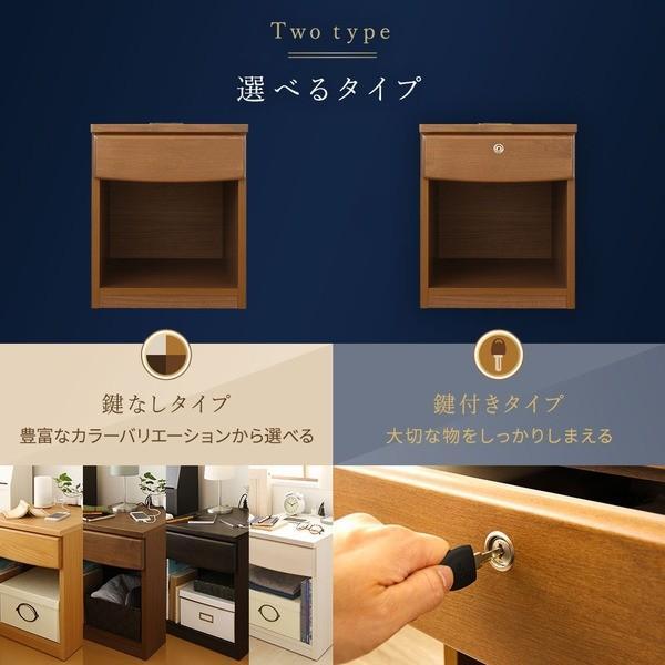 【ナチュラル】 天然木製 ナイトテーブル ベッドサイドテーブル 【代引不可】 引き出し付き 【完成品】 2口コンセント付き 日本製 幅40cm