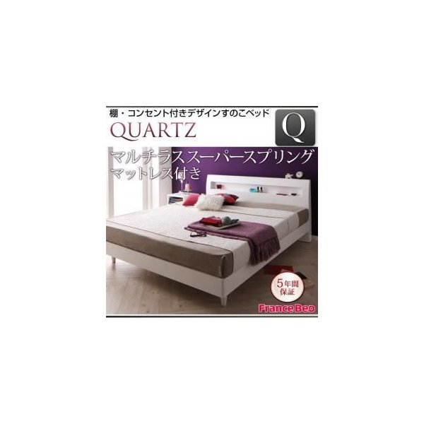 フレームカラー:ホワイト ベッド通販 ベッド、マットレス クイーン ...