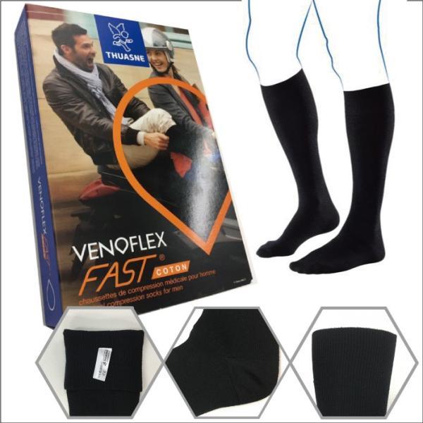 弾性ストッキング 医療用 着圧ソックス 男性 メンズ VENOFLEX 大きいサイズ 加圧ソックス 医療用弾性ストッキング 靴下 おすすめ  FAST 20-36|bestaid|14