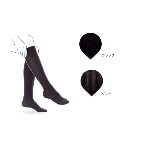 弾性ストッキング 医療用 着圧ソックス 男性 メンズ VENOFLEX 大きいサイズ 加圧ソックス 医療用弾性ストッキング 靴下 おすすめ  FAST 20-36|bestaid|04