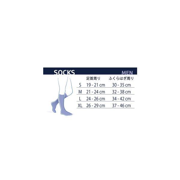 弾性ストッキング 医療用 着圧ソックス 男性 メンズ VENOFLEX 大きいサイズ 加圧ソックス 医療用弾性ストッキング 靴下 おすすめ  FAST 20-36|bestaid|05