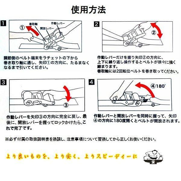 ガチャガチャ ラチェット式 ラッシングベルト Jフック 幅50mm 固定側1m 巻側5m バックル式 工具 作業|bestanswe|06