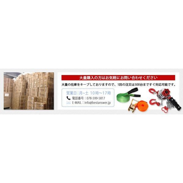 ガチャガチャ ラチェット式 ラッシングベルト Sフック 幅25mm 固定側0.5m 巻側5m 2本セット バックル式 工具 作業|bestanswe|04