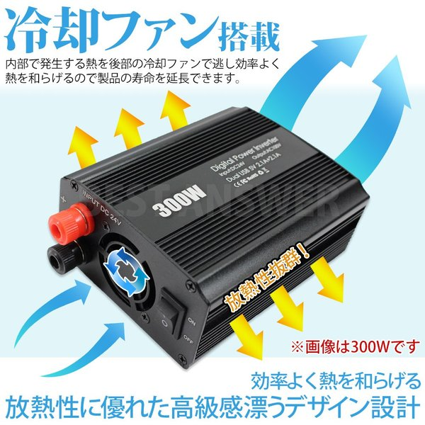 インバーター 12V 24V 300W -600W 周波数 50Hz 60Hz 切替可能 ACDC 発電機 コンセント 車載用 充電器 USB 電源 変換 変圧|bestanswe|04
