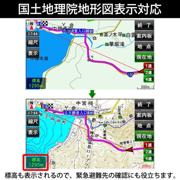 カーナビ ナビ ワンセグ タッチパネル GPS搭載 2019年版 地図 7インチ ポータブル 音楽 動画 再生対応 bestanswe 04