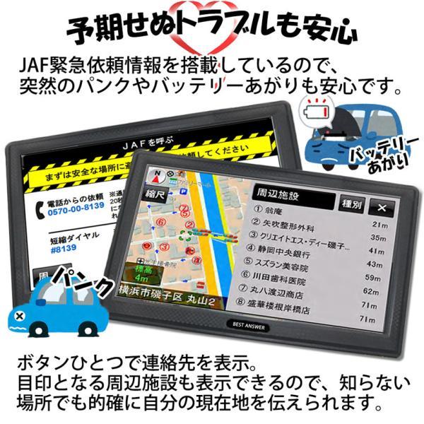 カーナビ ナビ ワンセグ タッチパネル GPS搭載 2019年版 地図 7インチ ポータブル 音楽 動画 再生対応 bestanswe 05