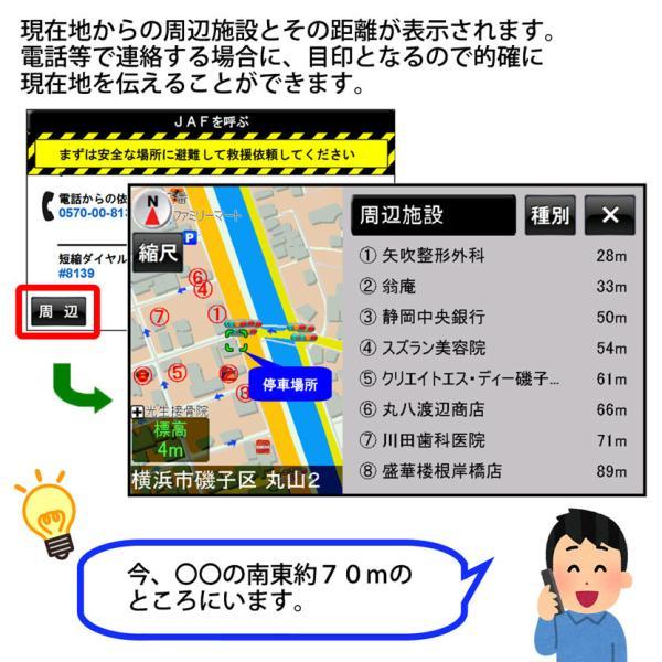 カーナビ ナビ ワンセグ タッチパネル GPS搭載 2019年版 地図 7インチ ポータブル 音楽 動画 再生対応 bestanswe 07