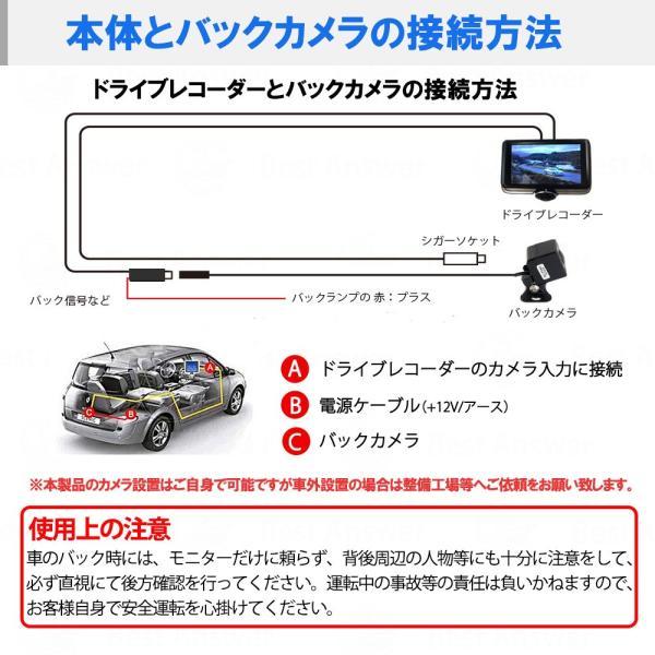 車内も撮れる ドライブレコーダー 360度 ドラレコ 360° あおり 対策 車内 車外 同時録画 ドライブレコーダー バックカメラ セット|bestanswe|11