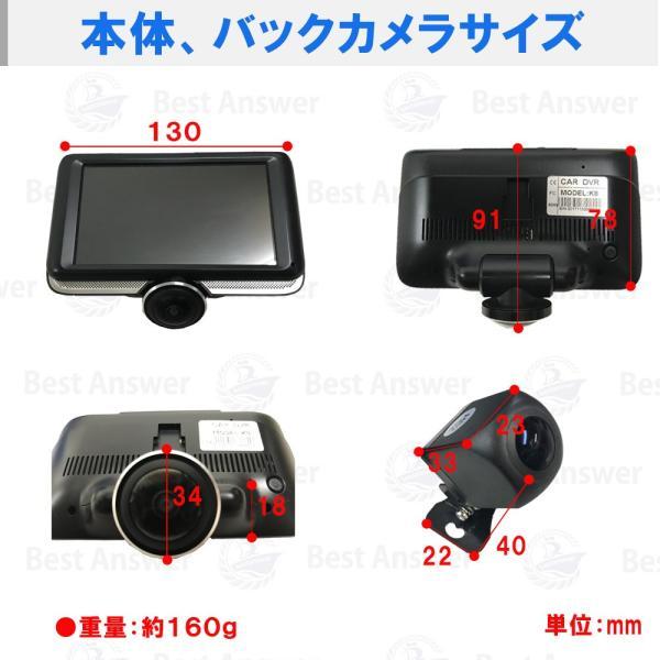 車内も撮れる ドライブレコーダー 360度 ドラレコ 360° あおり 対策 車内 車外 同時録画 ドライブレコーダー バックカメラ セット|bestanswe|12