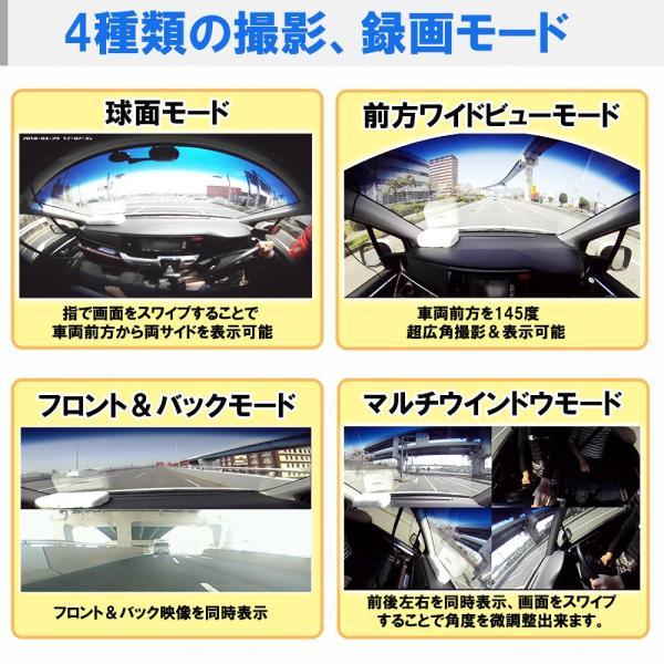 車内も撮れる ドライブレコーダー 360度 ドラレコ 360° あおり 対策 車内 車外 同時録画 ドライブレコーダー バックカメラ セット|bestanswe|08