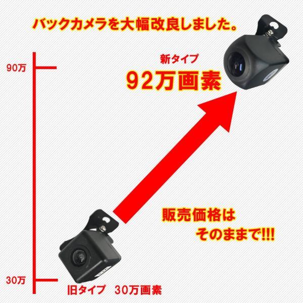 車内も撮れる ドライブレコーダー 360度 ドラレコ 360° あおり 対策 車内 車外 同時録画 ドライブレコーダー バックカメラ セット|bestanswe|09