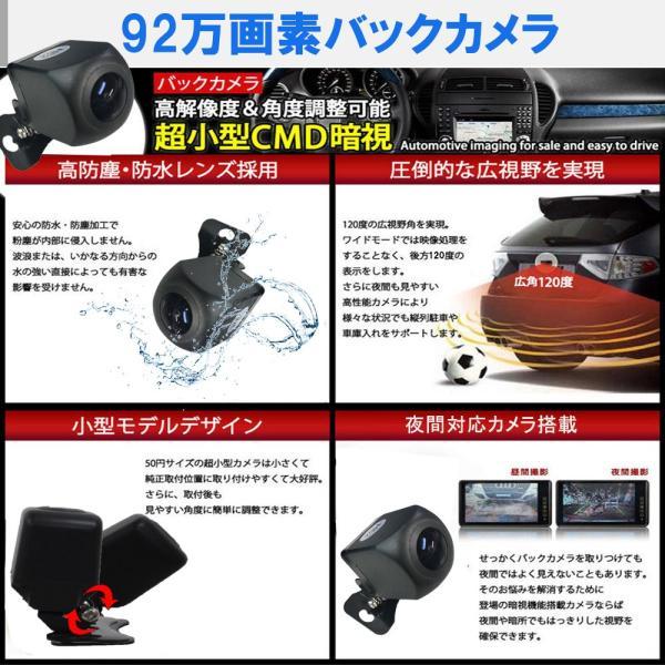 車内も撮れる ドライブレコーダー 360度 ドラレコ 360° あおり 対策 車内 車外 同時録画 ドライブレコーダー バックカメラ セット|bestanswe|10