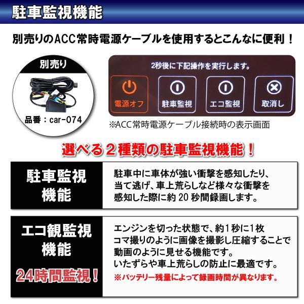 ミラー型 ドライブレコーダー 360度 ドラレコ 360° あおり 対策 ドライブレコーダー バックカメラ セット|bestanswe|16