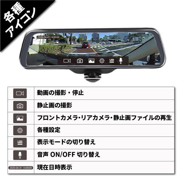 ミラー型 ドライブレコーダー 360度 ドラレコ 360° あおり 対策 ドライブレコーダー バックカメラ セット|bestanswe|03
