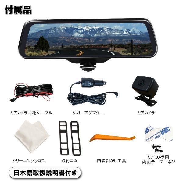ミラー型 ドライブレコーダー 360度 ドラレコ 360° あおり 対策 ドライブレコーダー バックカメラ セット|bestanswe|05