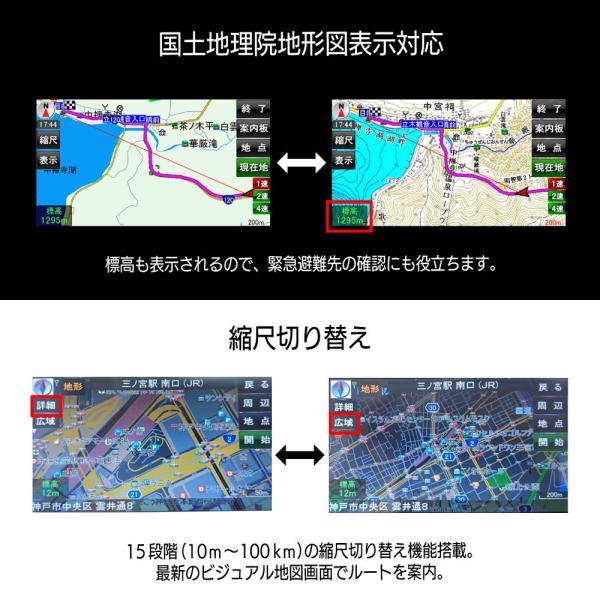 カーナビ ドライブレコーダー ナビ ワンセグ タッチパネル GPS搭載 Open Street Map製 2018年版 地図 7インチ ポータブル 音楽 動画 再生対応 N-7ADC1|bestanswe|06