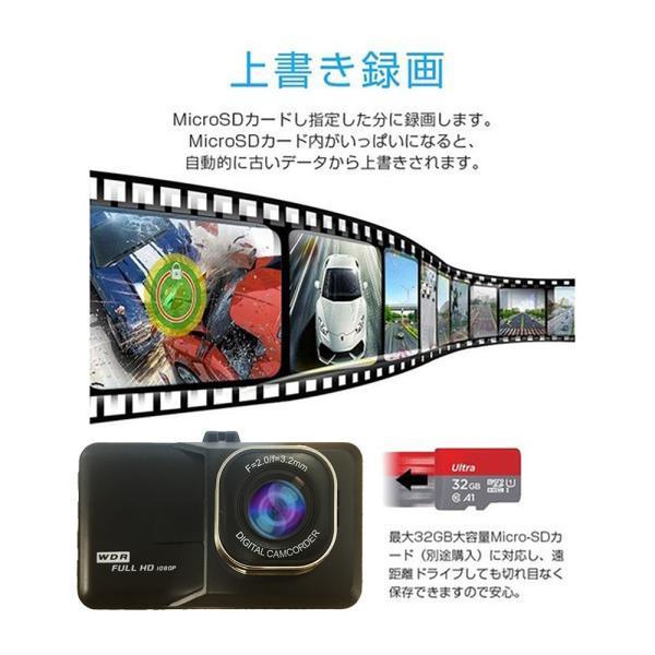 ランキング1位獲得 ドライブレコーダー W録画 ドラレコ 前後 録画 リアカメラ あおり 対策 駐車監視 動体検知 バック Gセンサー bestanswe 05
