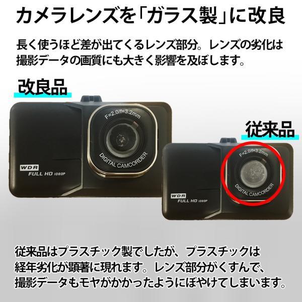 ランキング1位獲得 ドライブレコーダー W録画 ドラレコ 前後 録画 リアカメラ あおり 対策 駐車監視 動体検知 バック Gセンサー bestanswe 09