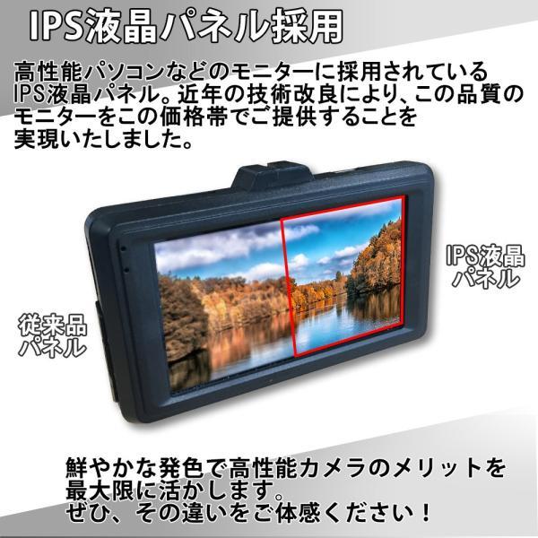 ドライブレコーダー 前後 録画 フルHD 1080P 高画質 IPSパネル 広角 170度 W録画 ドラレコ リアカメラ あおり 対策 駐車監視 動体検知 バック Gセンサー|bestanswe|04