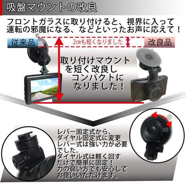 ドライブレコーダー 前後 録画 フルHD 1080P 高画質 IPSパネル 広角 170度 W録画 ドラレコ リアカメラ あおり 対策 駐車監視 動体検知 バック Gセンサー|bestanswe|05