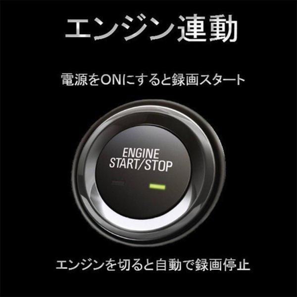 ドライブレコーダー 前後 録画 フルHD 1080P 高画質 IPSパネル 広角 170度 W録画 ドラレコ リアカメラ あおり 対策 駐車監視 動体検知 バック Gセンサー|bestanswe|06