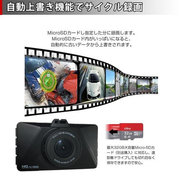 ドライブレコーダー 前後 録画 フルHD 1080P 高画質 IPSパネル 広角 170度 W録画 ドラレコ リアカメラ あおり 対策 駐車監視 動体検知 バック Gセンサー|bestanswe|07