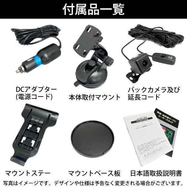 カーナビ ナビ ワンセグ タッチパネル バックカメラ GPS搭載 2019年版 地図 7インチ ポータブル 音楽 動画|bestanswe|08