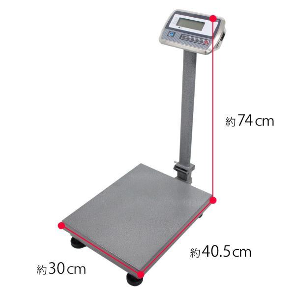 はかり 台はかり デジタル台はかり 最大100kg スケール 電子秤 風袋 計量機 測定機 業務用 低床|bestanswe|03